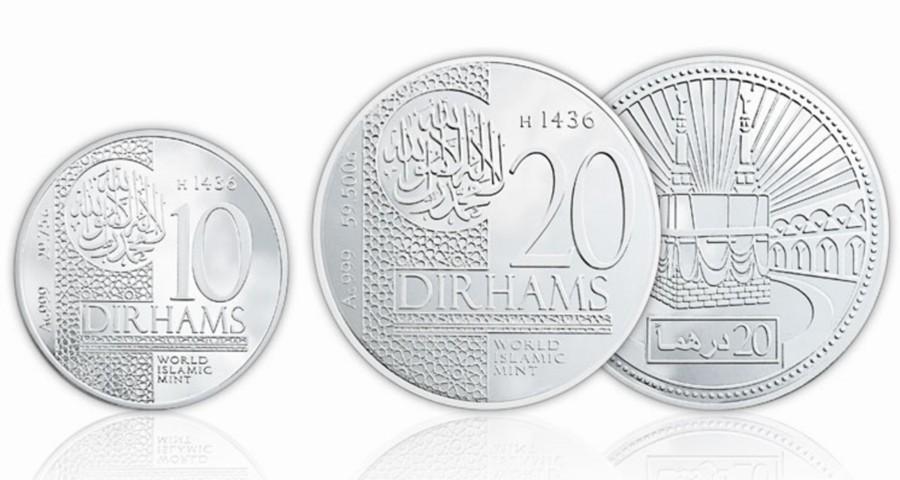 dirham-silver-02052016